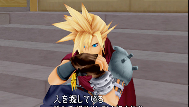 cloud-in-kingdom-hearts