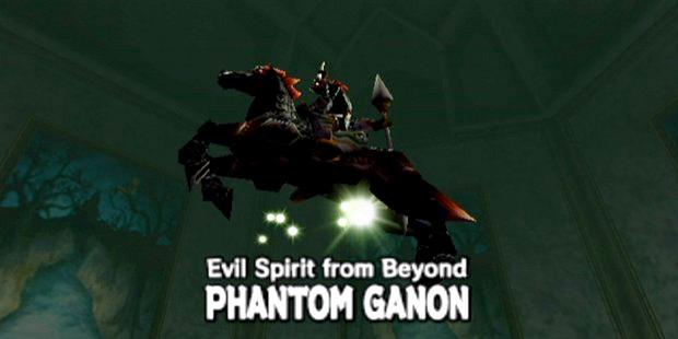 spirit-gannon