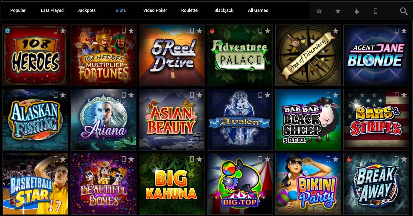 Royal Panda オンラインカジノレビュー